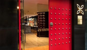 Huami-entrance-_-Photo-Cred-Babiche-Martens